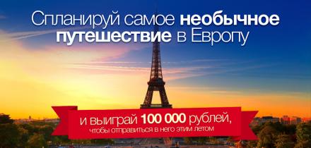 1360237487-clip-399kb